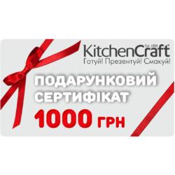 Подарунковий сертифікат 1 000