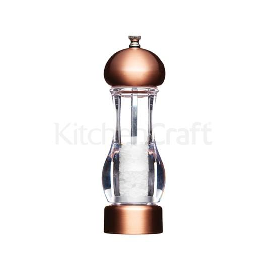 MC Мельница для соли медная, 19 см  (арт. 582171)