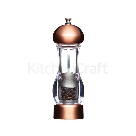 MC Мельница для перца медная, 19 см  (арт. 582157)