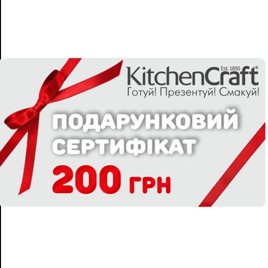 Подарунковий сертифікат 200